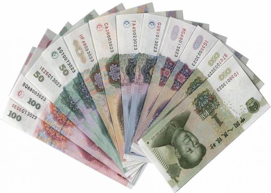 绝品 大五4同 1999年+2005年 第五套人民币大全套 尾4同号,人民币收藏,中国钱币收藏网