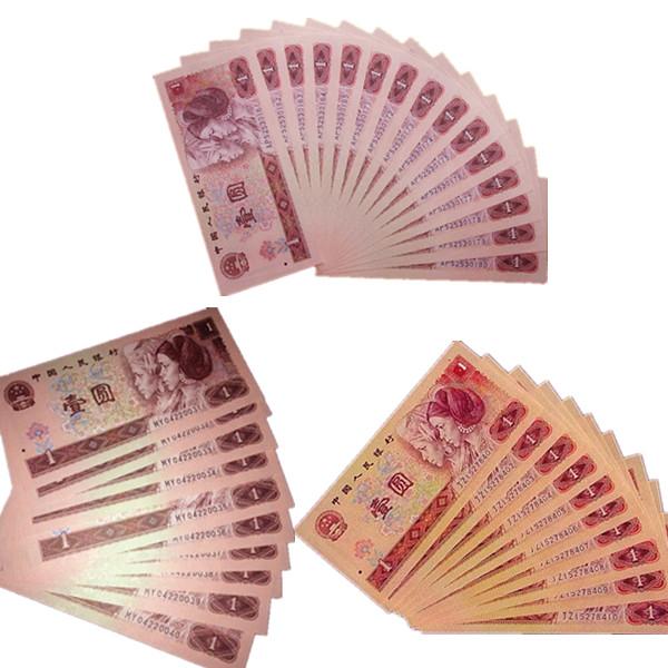 全新 801+901+961 各十连  合计30枚 80年1元+90年1元+96年1元,人民币收藏,中国钱币收藏网,纸币收藏网