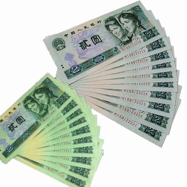 全新 802+902 标十连 1980年2元+1990年2元,人民币收藏,中国钱币收藏网,纸币收藏网