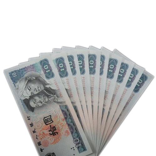 全新8010十连号,人民币收藏,中国钱币收藏网,纸币收藏网