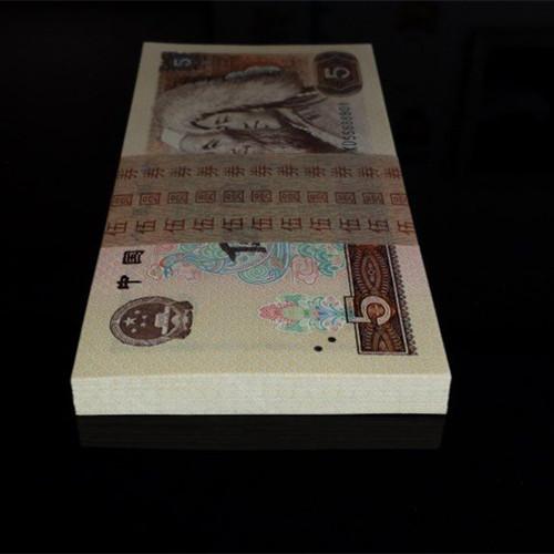 全新 805 刀货百连 1980年5元100张连号,人民币收藏,中国钱币收藏网