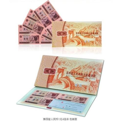 1元四连体钞 含961 901 801,人民币收藏,中国钱币收藏网,钱币商城