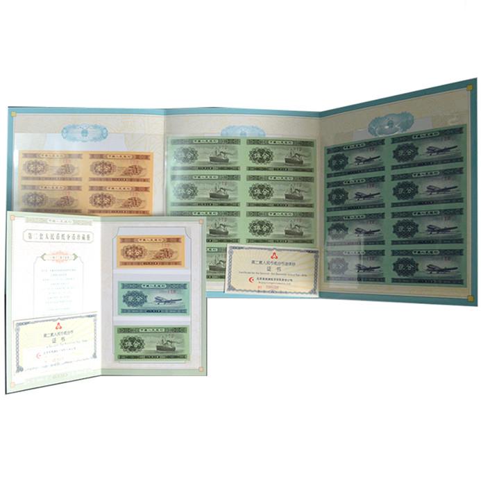全新 1,2,5分 8连体钞,人民币收藏,中国钱币收藏网,钱币商城
