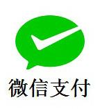 微信支付测试 不发货 测试使用,人民币收藏,中国钱币收藏网,钱币商城