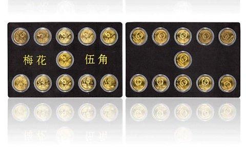 第三套流通硬币 梅花5角大全(1991-2001年)共11枚,人民币收藏,中国钱币收藏网,钱币商城