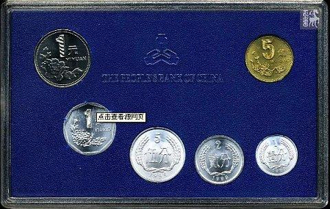 中国硬币 1998年套装收藏盒 收藏册 康银阁装帧 经典蓝盒,人民币收藏,中国钱币收藏网,纸币收藏网