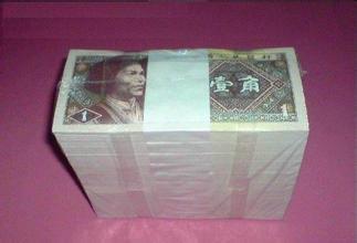 2冠8001 千连整捆 全新1980年1角1000张连号,人民币收藏,中国钱币收藏网
