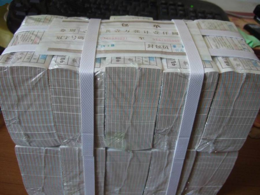 三冠8001 万连整包 全新1980年1角 1万张连号,人民币收藏,钱币收藏网