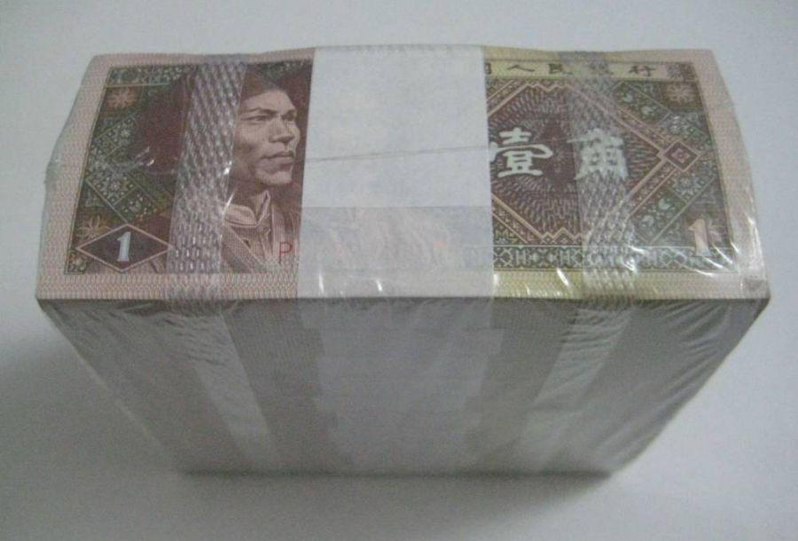 2冠8001 千连整捆 全新1980年1角1000张连号,人民币收藏,钱币收藏网