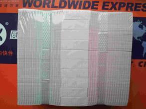2冠8005 千连整捆 全新1980年5角1000张连号,人民币收藏,中国钱币收藏网