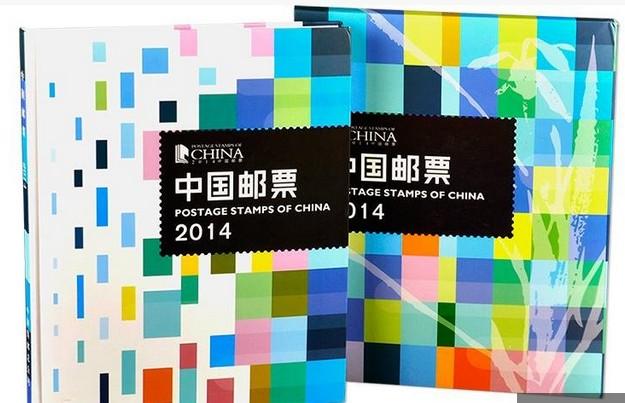 2014邮票年册(含小本票)集邮总公司,人民币收藏,中国钱币收藏网,纸币收藏网