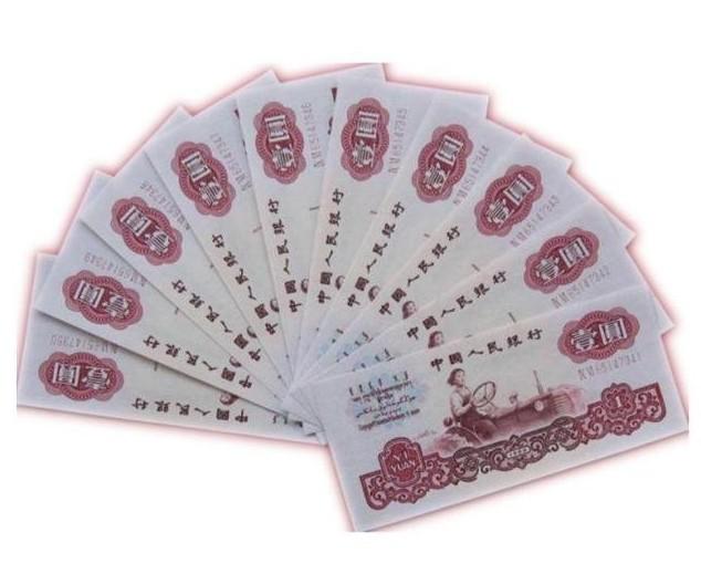 标十连 第三套(版)人民币全新1元 标准10张连号,人民币收藏,中国钱币收藏网,纸币收藏网