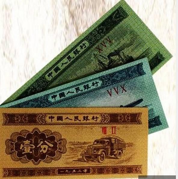 第三套人民币壹、贰、伍分,人民币收藏,中国钱币收藏网,钱币商城
