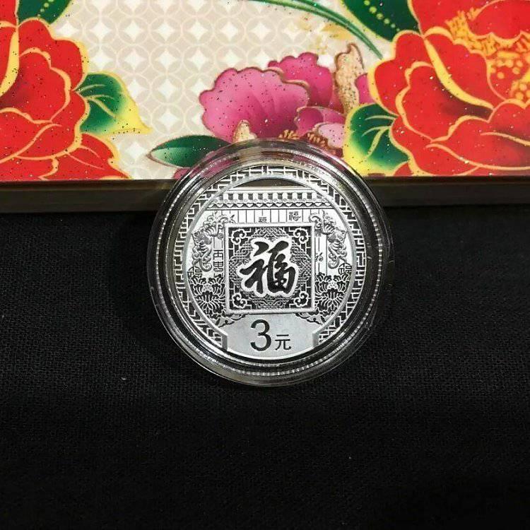 2016年 贺岁3元 福字银币 卡册 【包邮】,人民币收藏,中国钱币收藏网