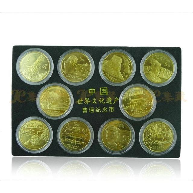世界文化遗产流通纪念币 10枚装,人民币收藏,中国钱币收藏网,纸币收藏网