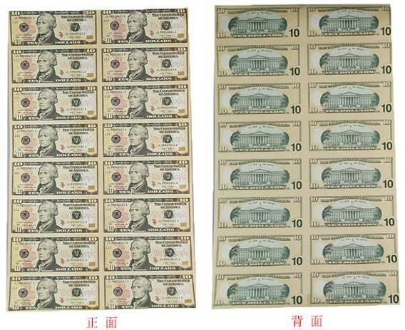 美元连体钞10美元16联体带桶纪念钞,人民币收藏,中国钱币收藏网,纸币收藏网