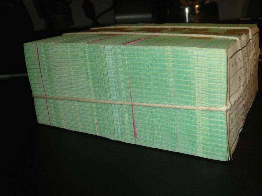 贰分 整捆 银行原捆 全新 第二套人民币 有油 2分币纸币 钱币 投资收藏,人民币收藏,中国钱币收藏网,钱币商城
