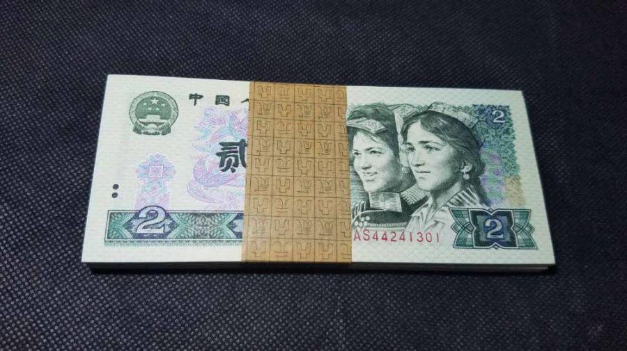 绝 绿钻802整刀 灯下无不斑 整刀 百连 全新1980年2元 莹光版 100张连号,人民币收藏,中国钱币收藏网,纸币收藏网