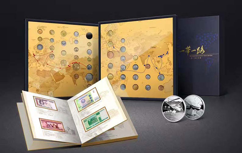 一带一路纪念册 丝绸之路64国钱 丝路硬币纸币 2枚 合计30克银  中国金币公司发行,人民币收藏,中国钱币收藏网,纸币收藏网