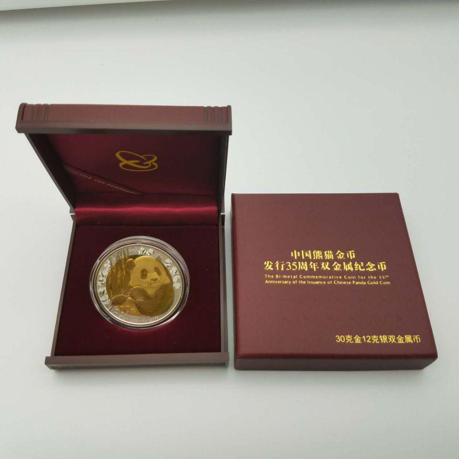 2017年中国熊猫金币发行35周年 双色贵金属纪念币 30克金12克银,人民币收藏,钱币收藏网