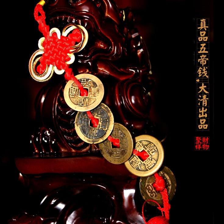 清代五帝钱 招财 镇宅 辟邪 化煞 保平安(好品)包真,人民币收藏,中国钱币收藏网,钱币商城