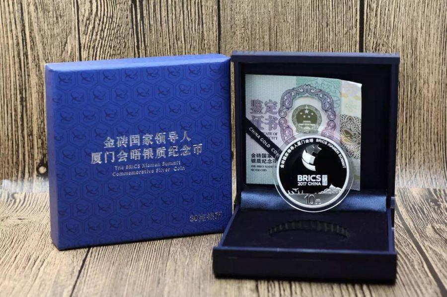30克银币 金砖五国 银币 厦门五国峰会 中国金币,人民币收藏,中国钱币收藏网
