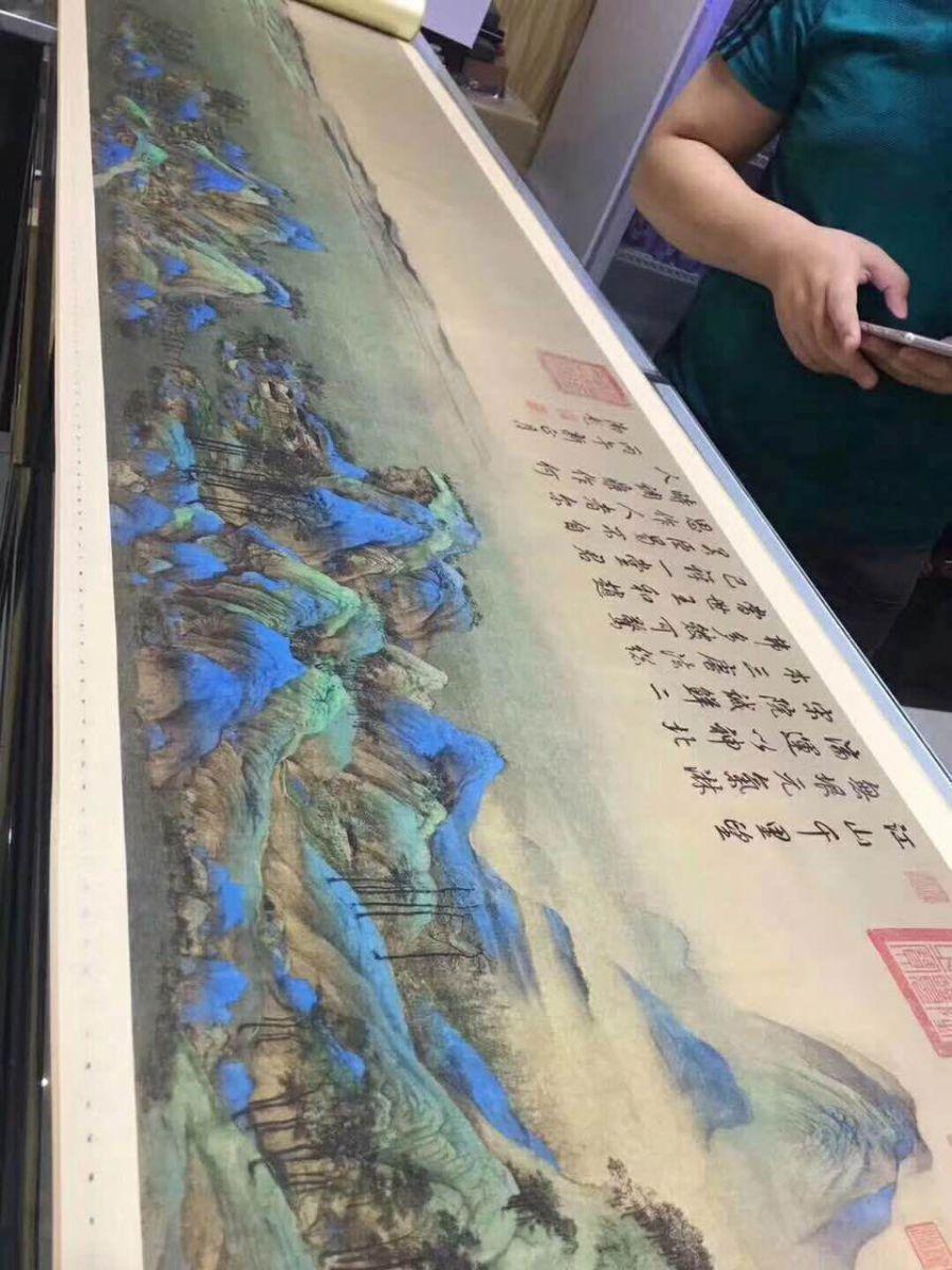 15米長《千里江山图》丝绸钞券版 长卷,人民币收藏,中国钱币收藏网,纸币收藏网