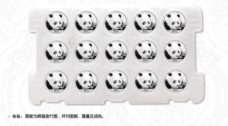 2018年熊猫金银币 熊猫币收藏 30克熊猫银币 整版15枚 现货!,人民币收藏,中国钱币收藏网