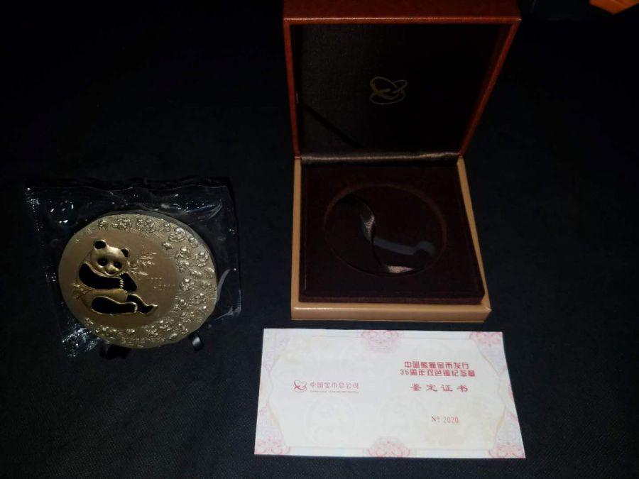 2017年  熊猫35周年纪念铜章 总发行量3500枚 金币总公司发行   仅剩下2枚,人民币收藏,中国钱币收藏网,钱币商城