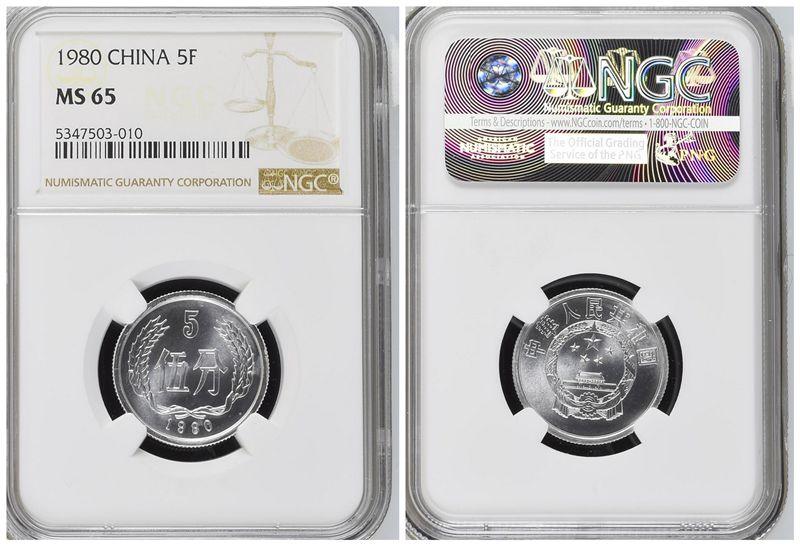 美国NGC权威评级66分 五大天王 之一 1980年5分 存世量稀少,人民币收藏,中国钱币收藏网,纸币收藏网