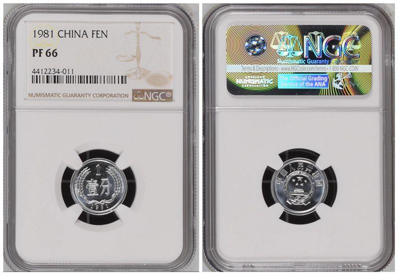 美国NGC权威评级66分 五大天王 之一 1981年壹分,人民币收藏,中国钱币收藏网,纸币收藏网
