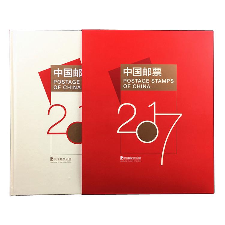 2017年集邮总公司年册鸡年全年邮票,人民币收藏,中国钱币收藏网