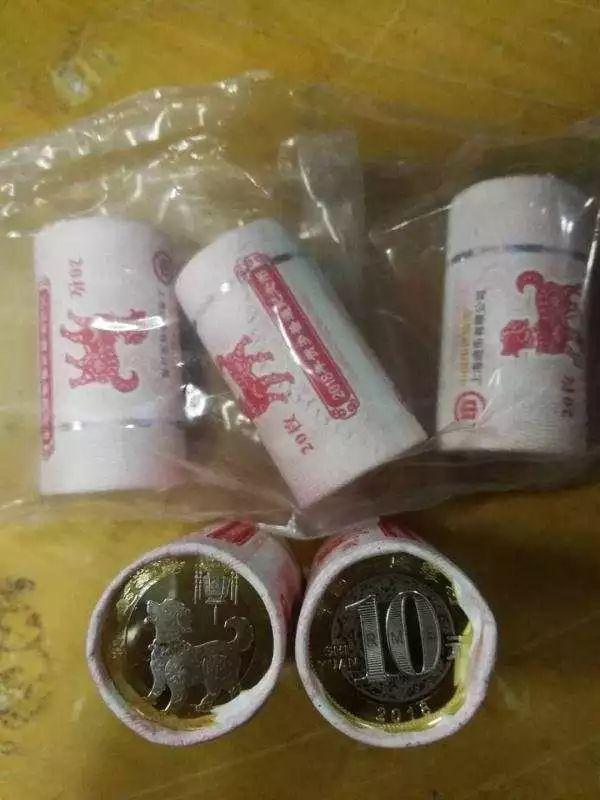 包邮  整卷 二狗纪念币  20枚一卷 送卷桶,人民币收藏,中国钱币收藏网