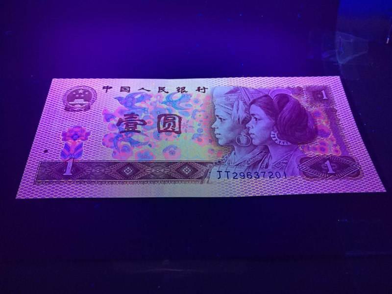包邮 全新 金龙王 801 荧光币 1980年1元,人民币收藏,中国钱币收藏网,纸币收藏网