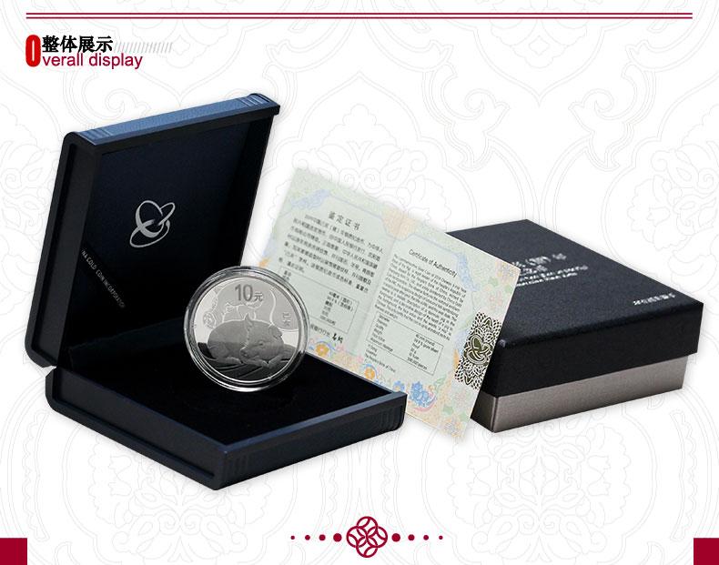 2019年猪年 银币 生肖纪念币 猪年本色金银币 30克本色银币  中国金币,人民币收藏,钱币收藏网