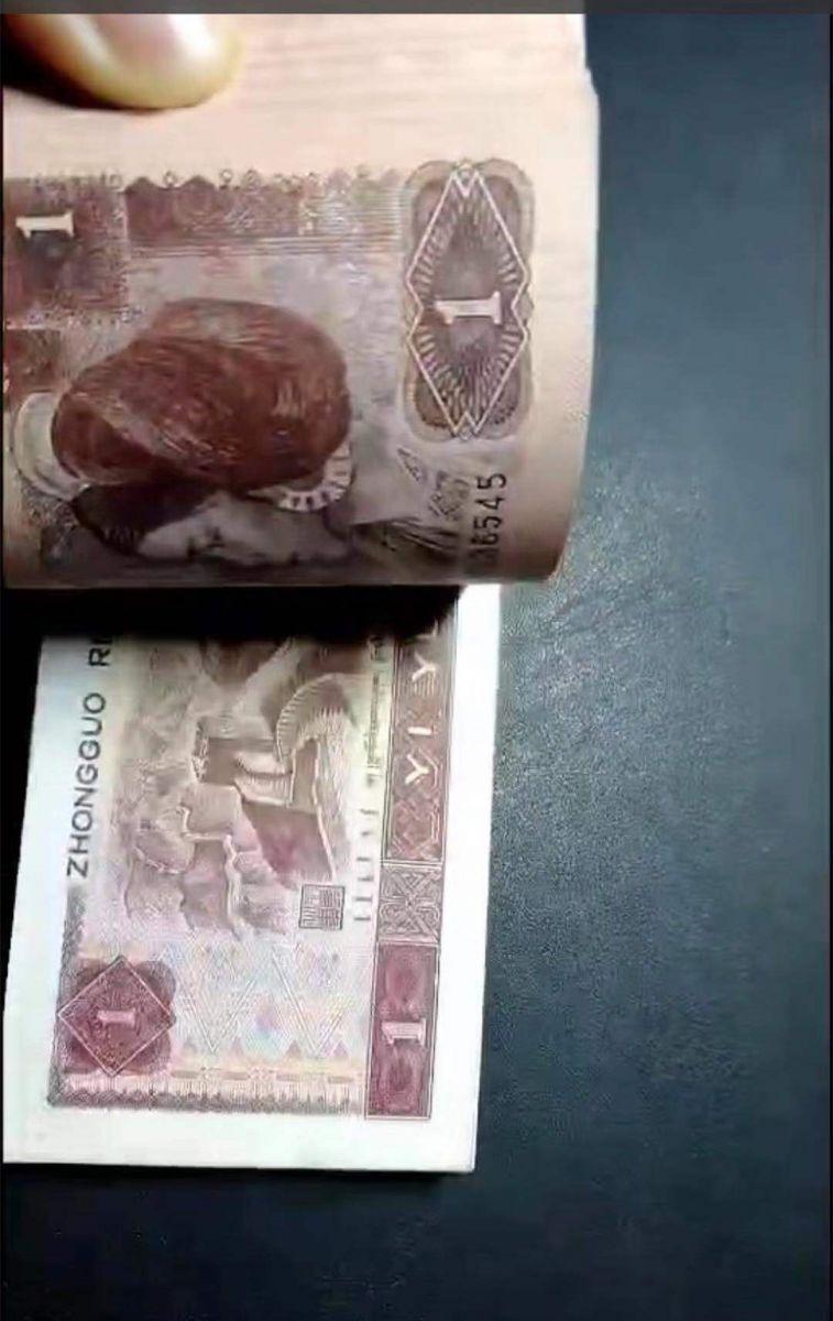 第四套 9.5品 1996年1元 100张,人民币收藏,中国钱币收藏网,纸币收藏网