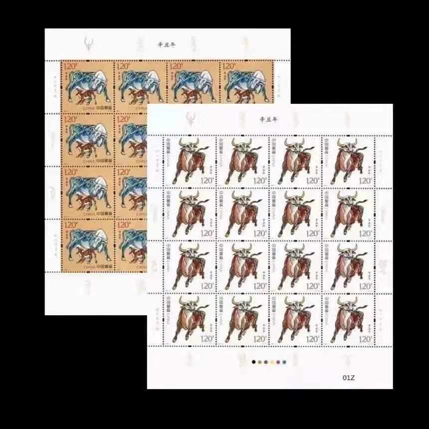 2021-1辛丑年 第四轮生肖牛年邮票 大版张 完整版同号 属牛纪念珍藏邮局保真,人民币收藏,中国钱币收藏网,钱币商城