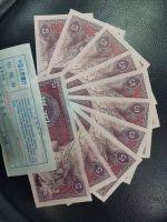 含44444 捆拆豹子号 十连号,人民币收藏,中国钱币收藏网,拍卖网站