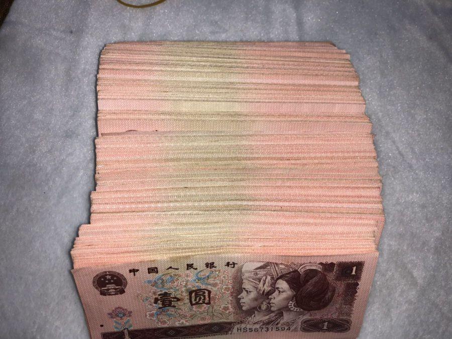 961百张 九品 9成新 新带折 1996年1元100张,人民币收藏,钱币收藏网