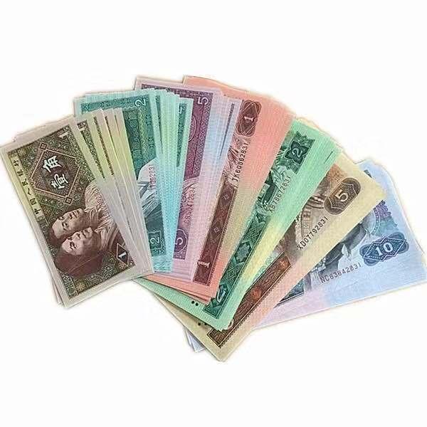 年年如意 最新 小四,小小四册「绝品」10元 5元 2元 1元 5角 2角 1角 1分 2分 5分各一张,人民币收藏,中国钱币收藏网,纸币收藏网