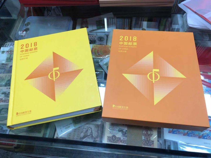 邮政 2018年原装 大版册,人民币收藏,中国钱币收藏网,纸币收藏网