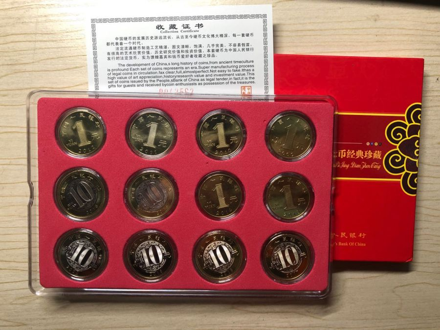 全新 原卷拆 2010年至2021年 生肖纪念币 合计12枚 十二生肖纪念币 面值66元 寓意六六大顺,人民币收藏,中国钱币收藏网,纸币收藏网