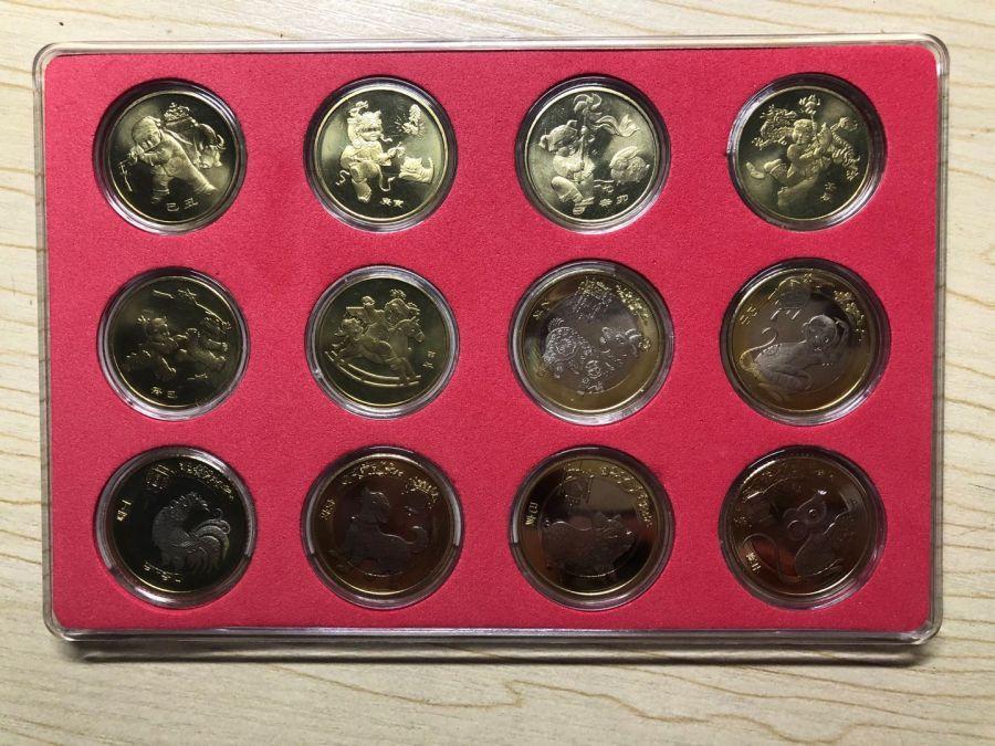 全新 原卷拆 2009年至2020年 生肖纪念币 合计12枚 十二生肖纪念币 面值66元 寓意六六大顺,人民币收藏,中国钱币收藏网,纸币收藏网