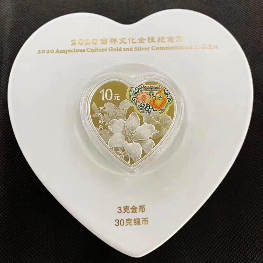 2016 熊猫银币 订购_现货.2020年 520心形 吉祥文化金银币纪念币.百年好合 30克银币. 520 ...