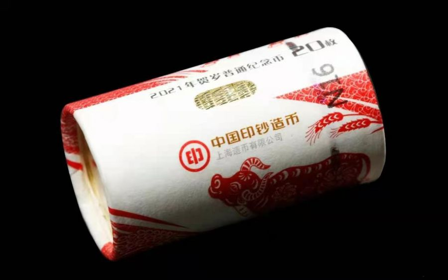 牛年纪念币 2021牛币 第二轮生肖纪念币 二牛10元贺岁币,人民币收藏,中国钱币收藏网,纸币收藏网